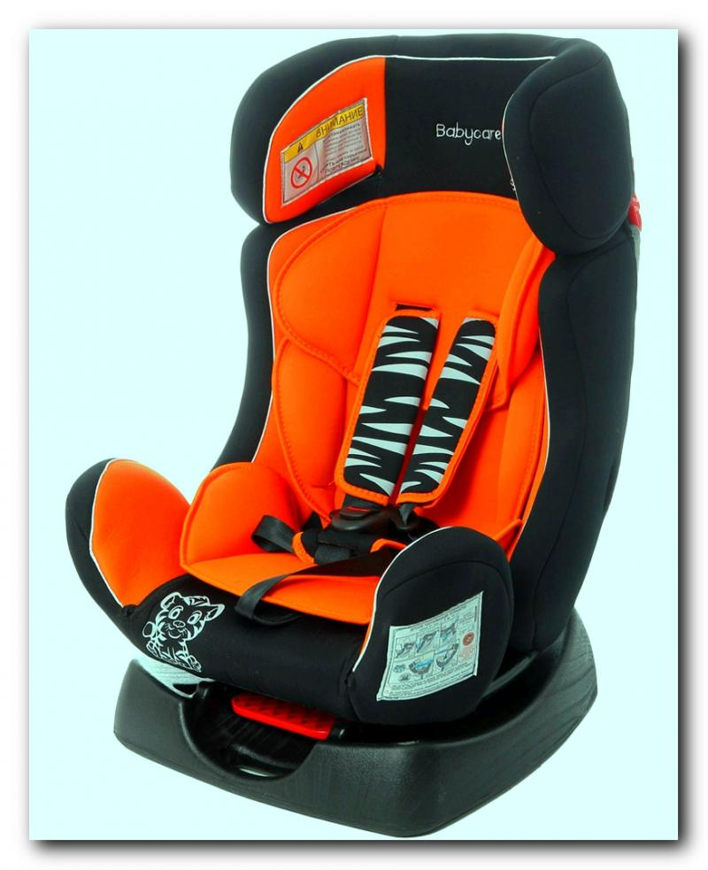 BABY CARE BC 719